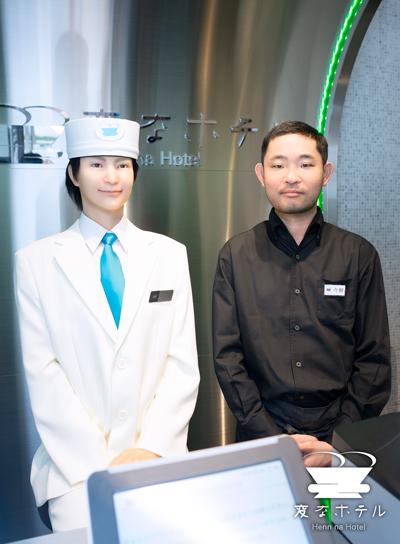 変なホテル紹介.jpg