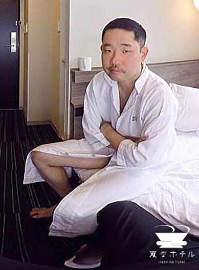 変な男今野浩喜.jpg