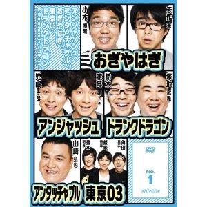 バカヂカラ No.1